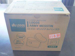 LOGOS製兵式飯盒